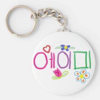 Amy (in Korean) Basic Round Button Keychain