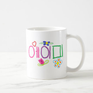 Amy (in Korean) Coffee Mug