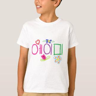 Amy (in Korean) T-Shirt