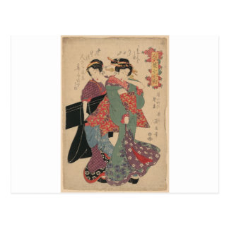 An allegory of Komachi visiting by Keisai Eisen Postcard