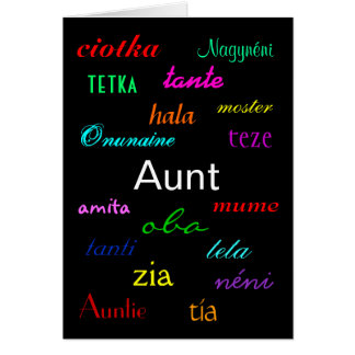 An Aunt s Birthday I Card - Customizable Greeting Cards