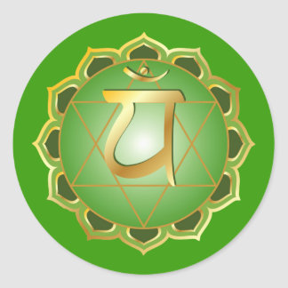 anahata or heart chakra Sticker