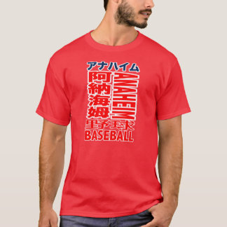Anaheim Baseball Team Kanji T-shirts