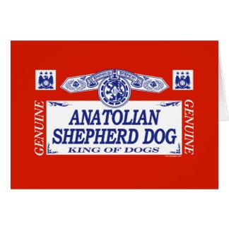 Anatolian Shepherd Dog Greeting Card
