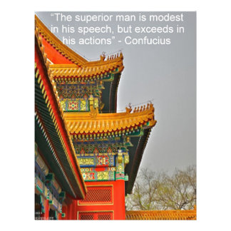 Ancient Chinese Architecture Confucius Quote Gift Custom Letterhead