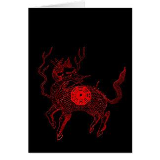 Ancient chinese auspicious dragon horse Lung Ma Card