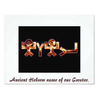 "Ancient Hebrew name of יהוה 4.25"" X 5.5"" Invitation Card"