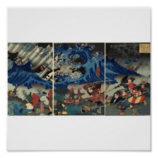 Ancient Japanese Painting of Samurai and Mongols Print