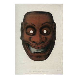 Ancient lacquered wooden theatre mask print