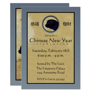Ancient Tibetan Mastiff Chinese New Year Card