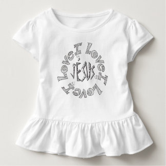 And I will send grass in thy fields Toddler T-shirt