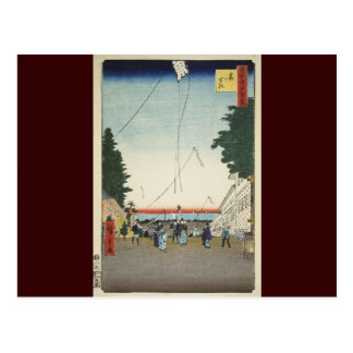 Ando Hiroshige Sheet The Kasuma-ga seki Outpost Postcard
