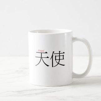 ANGE (tian'shi) en caractères chinois Mug Blanc