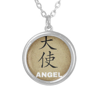 Angel Chinese Character Round Pendant Necklace