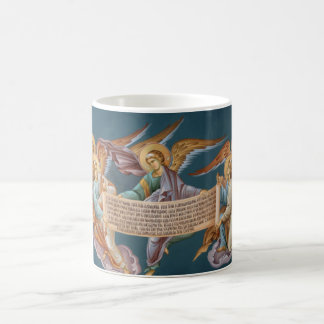 Angel Icon Mug