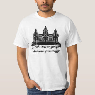 Angkor Wat - Khmer2 T-Shirt