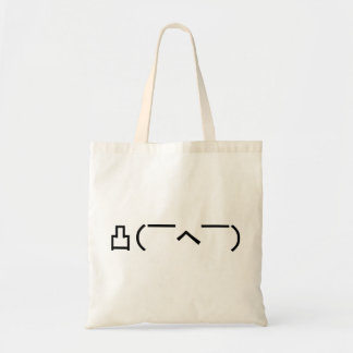 Angry Middle Finger Emoticon Japanese Kaomoji