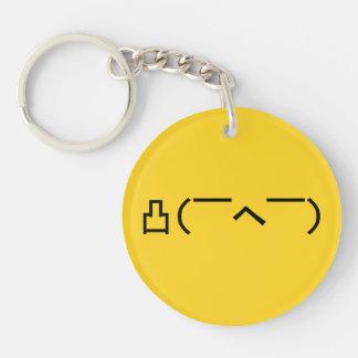 Angry Middle Finger Emoticon Japanese Kaomoji Double-Sided Round Acrylic Keychain