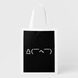 Angry Middle Finger Emoticon Japanese Kaomoji Reusable Grocery Bags