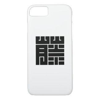 Angular letter of rattan (hu ji) iPhone 8/7 case
