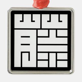 Angular letter of rattan (hu ji) Silver-Colored square ornament
