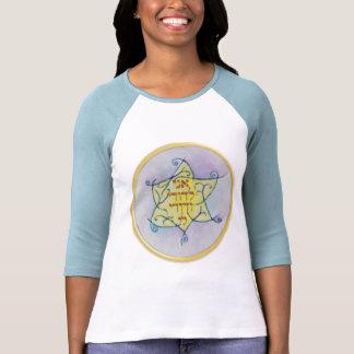 Ani le´Dodi Ve´Dodi Li Tshirts