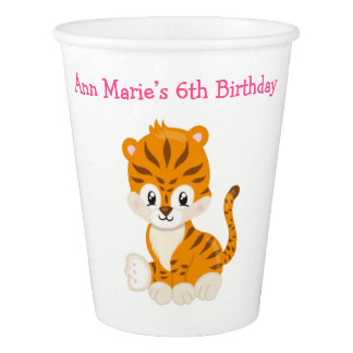 Animal Circus Train Kids Birthday in Pink Paper Cup