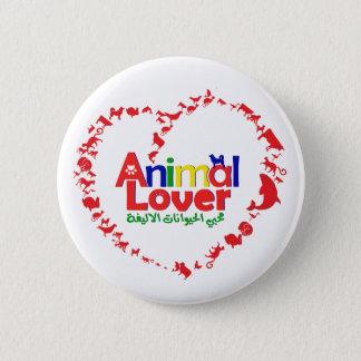 Animal Lover 2 Inch Round Button