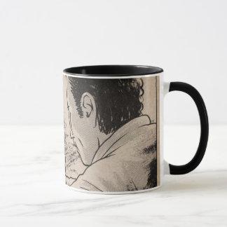 "Animated ""August 19th"" Mug"