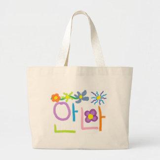 Anna Large Tote Bag