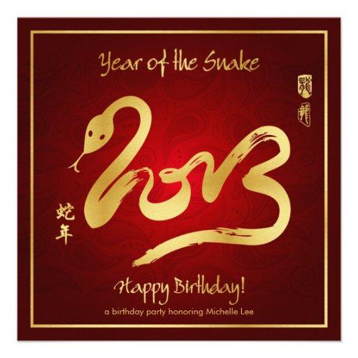 Année des invitations d'anniversaire de serpent