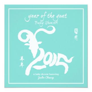 Année du baby shower de chèvre - bleu des oeufs de carton d'invitation  13,33 cm