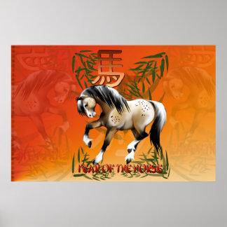 Année du cheval poster