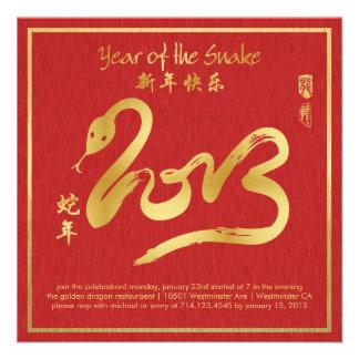 Année du serpent - nouvelle année chinoise 2013 faire-part personnalisés