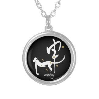 Année du singe - zodiaque chinois collier
