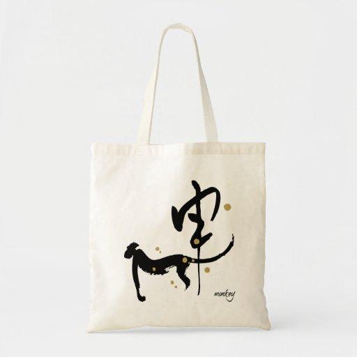 Année du singe - zodiaque chinois sacs fourre-tout