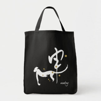 Année du singe - zodiaque chinois sac fourre-tout