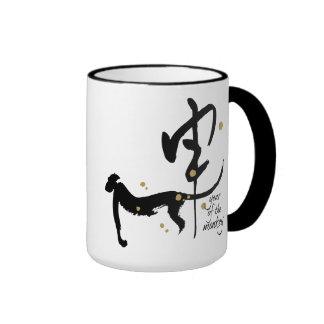 Année du singe - zodiaque chinois mug