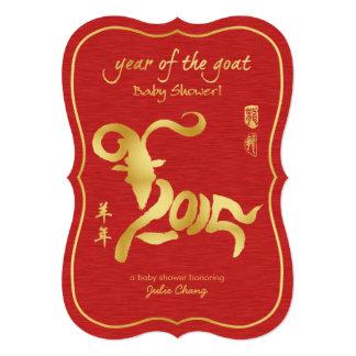 Année faite sur commande du baby shower de chèvre carton d'invitation  12,7 cm x 17,78 cm