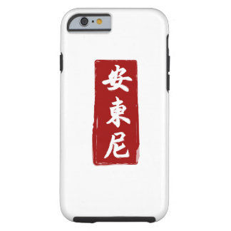 Anthony Translated to Beautiful Chinese Glyphs Tough iPhone 6 Case