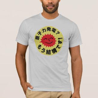 ANTI ATOM NIHONGO T-Shirt