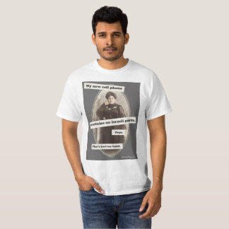 Anti-BDS T shirts for men