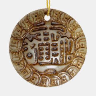 Antique Chinese Money Magnet! Round Ceramic Ornament