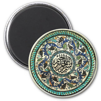 Antique Turkish design magnet