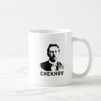 Anton Chekhov Classic White Coffee Mug