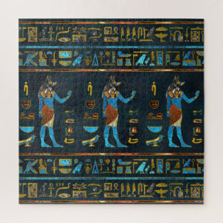 Anubis Egyptian  Gold, Blue and Red glass Jigsaw Puzzle
