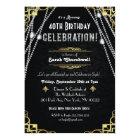 ANY AGE -Great Gatsby Art Deco Birthday Invitation