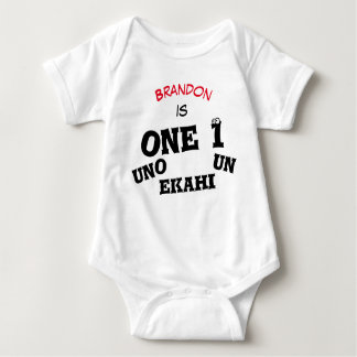 Any Baby Boy's Name Is One 1 - Baby Bodysuit