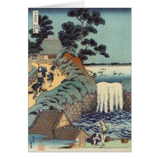 Aoi gaok waterfall, Katsushika Hokusai Card