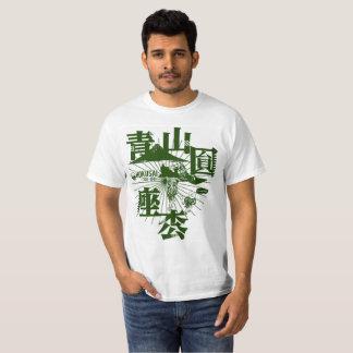 Aoyama 圎 𫝶 枩 T-Shirt